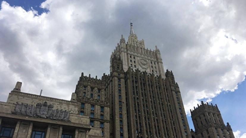 МИД России призывает международное сообщество присоединиться к разминированию в Сирии