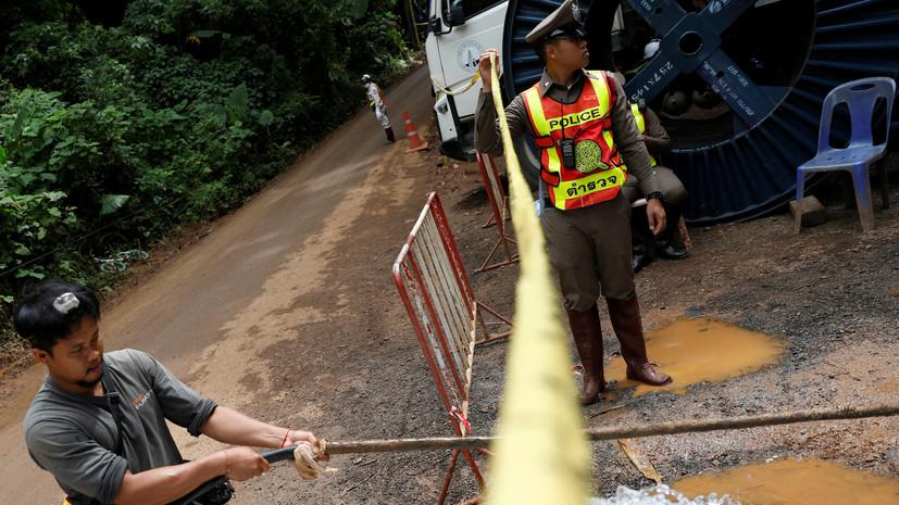 Маск рассказал о разработке механизмов для спасения детей из пещеры в Таиланде