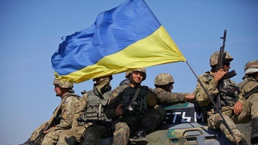 В ЛНР заявили о стягивании техники ВСУ к линии соприкосновения в Донбассе