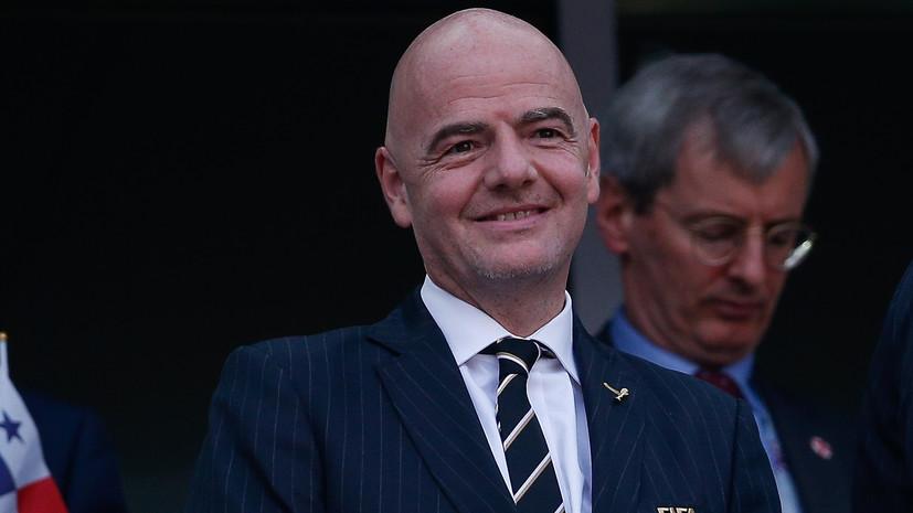 Президент ФИФА лично поблагодарил Казань за организацию ЧМ-2018