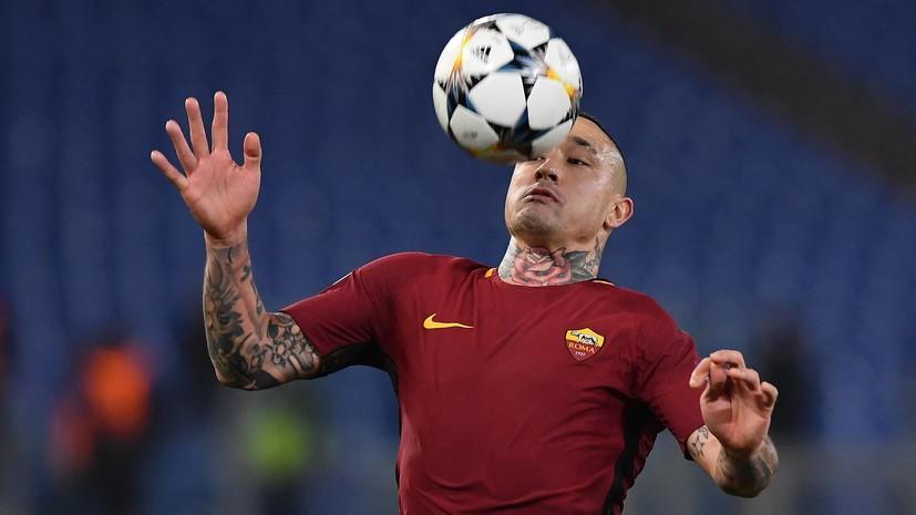 СМИ: Бельгийский футболист Наингголан попал в ДТП в Италии