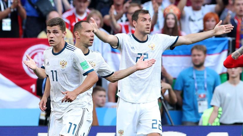 Отчисленный из «Карпат» украинский вратарь Готра принёс извинения за поддержку сборной России на ЧМ-2018