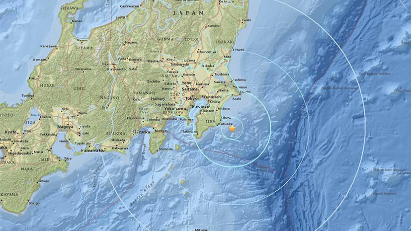 Землетрясение магнитудой 6,0 произошло в Японии