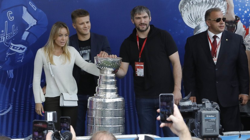 Овечкин поделился впечатлениями от демонстрации Кубка Стэнли в Москве