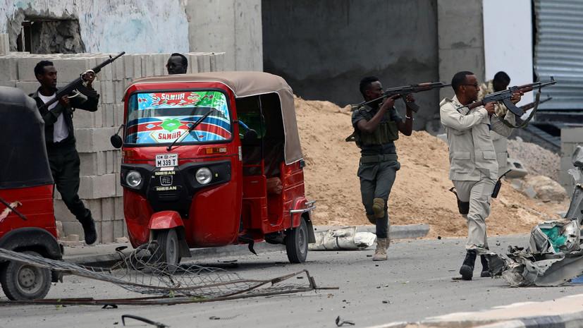 Напавшие на здание МВД в Сомали боевики ликвидированы