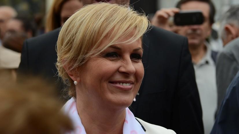 Президент Хорватии рассказала, что прилетела в Сочи обычным рейсом