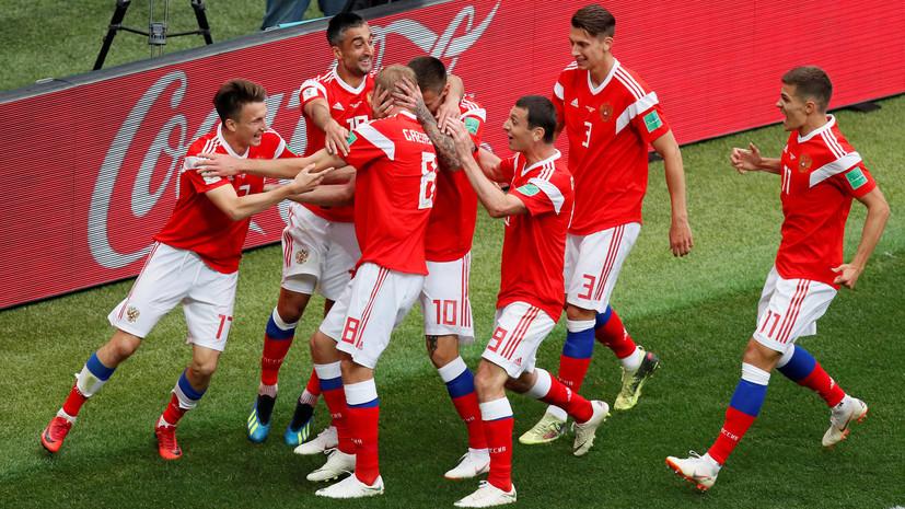 Непомнящий считает, что сборная России готова к футболу команды Хорватии