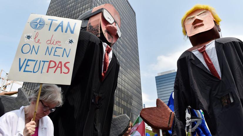В Брюсселе началась акция протеста против приезда Трампа на саммит НАТО