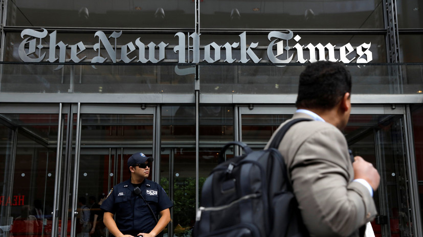 Трамп спрогнозировал банкротство The New York Times и The Washington Post