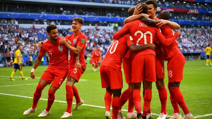 Сборная Англии впервые с 1990 года вышла в полуфинал ЧМ по футболу