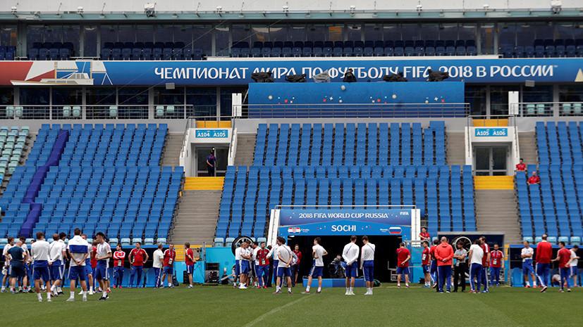 Сборная России по футболу приехала на стадион «Фишт» на матч с Хорватией