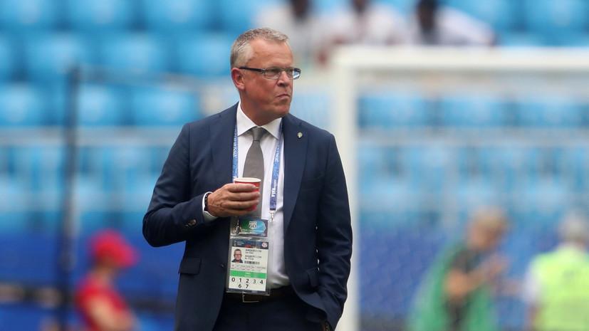 Андерссон прокомментировал поражение сборной Швеции от национальной команды Англии в 1/4 финала ЧМ