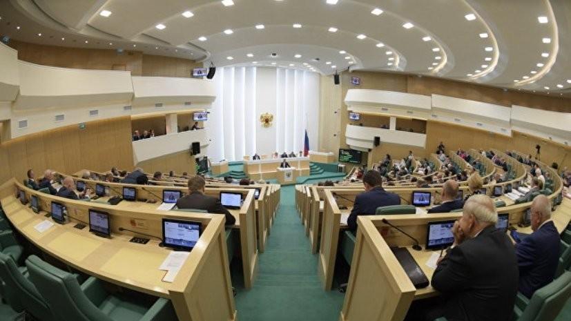 В Совфеде отметили ослабление накала в отношениях России и США