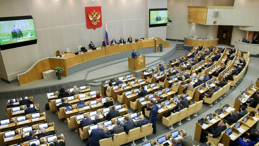 В Госдуме назвали условие, при котором закон Димы Яковлева может быть пересмотрен