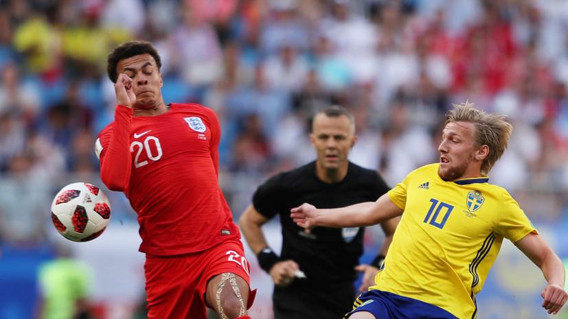 Форсберг заявил, что сборная Швеции гордится своим выступлением на ЧМ-2018