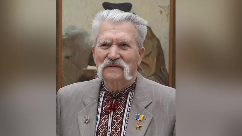 Умер автор «Акта провозглашения независимости Украины» Левко Лукьяненко