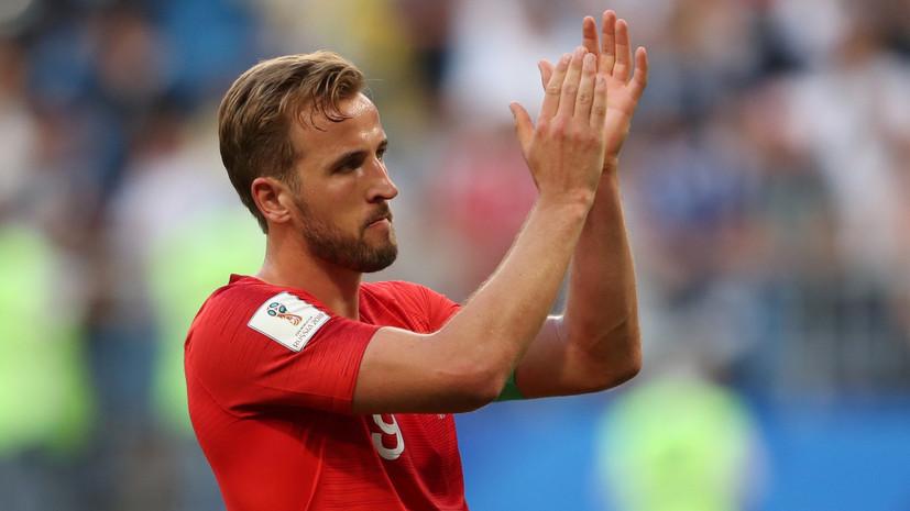 Кейн заявил, что сборная Англии получает удовольствие от выступления на ЧМ-2018