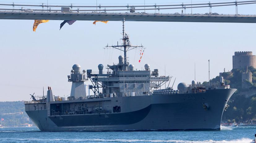 Два корабля ВМС США вошли в Чёрное море для участия в учениях с Украиной