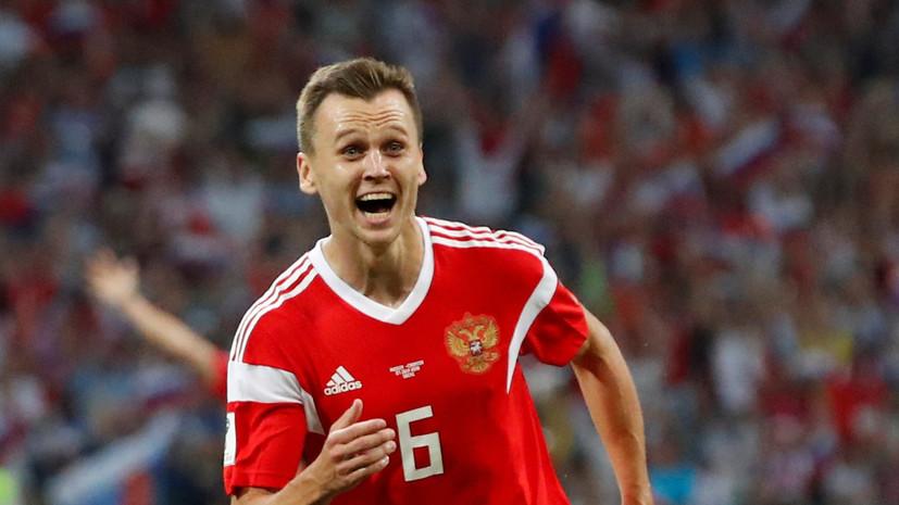 Ла Лига назвала футболиста Черышева новым царём России
