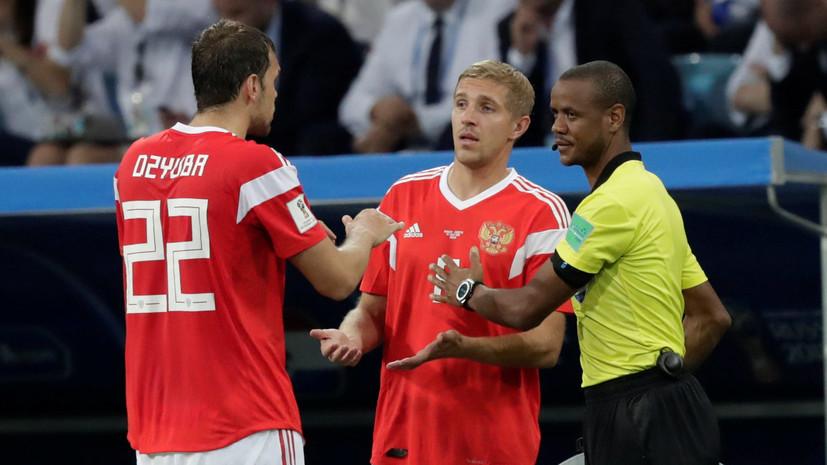Дзюба остался недоволен своей заменой в матче ЧМ-2018 с Хорватией