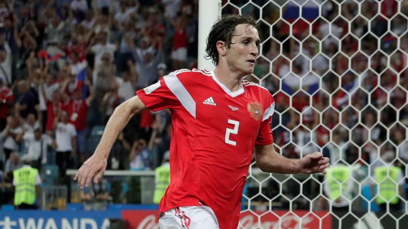 Фернандес забил первый мяч за сборную России по футболу