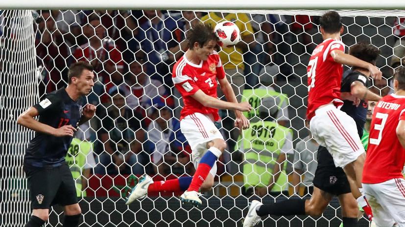 Мяч Фернандеса стал самым поздним в истории сборных СССР и России на ЧМ