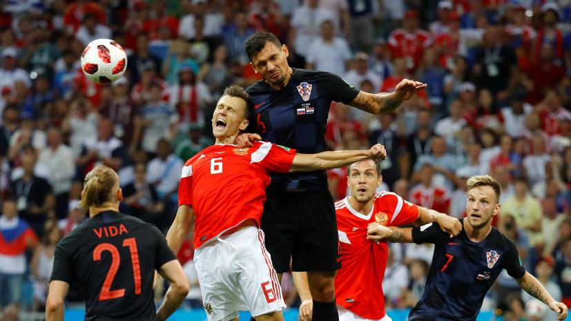 Сборная России проиграла Хорватии в серии пенальти на ЧМ-2018