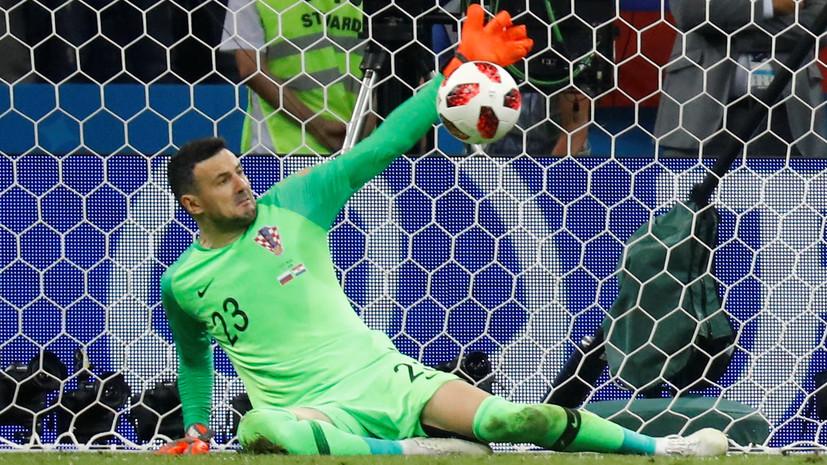 Сборная Хорватии повторила достижение Аргентины, выиграв серию пенальти в двух матчах ЧМ подряд