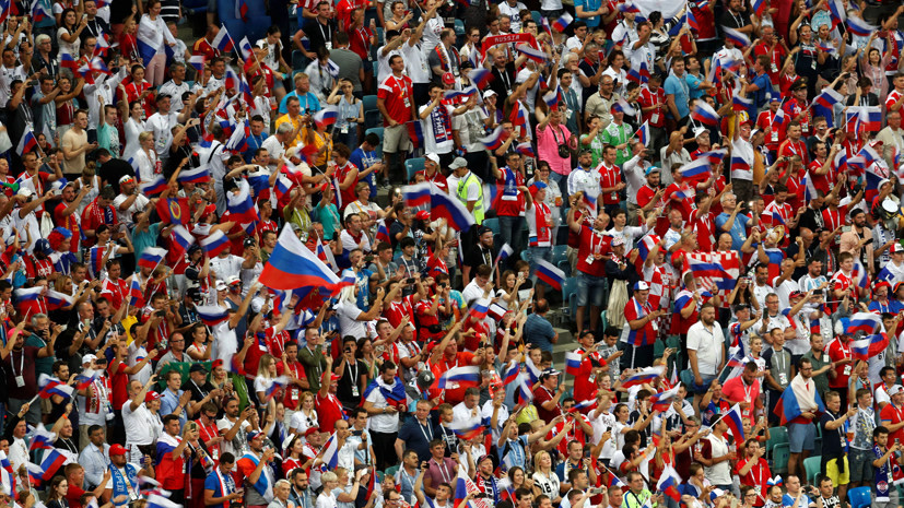Матч 1/4 финала ЧМ-2018 Россия — Хорватия посетили более 44 тысяч зрителей
