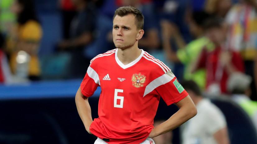 Черышев: российские футболисты очень расстроились, что не смогли «продолжить эту сказку»