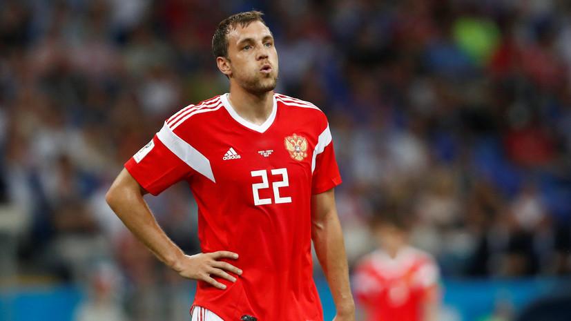 Дзюба расплакался в прямом эфире после вылета сборной России с ЧМ-2018