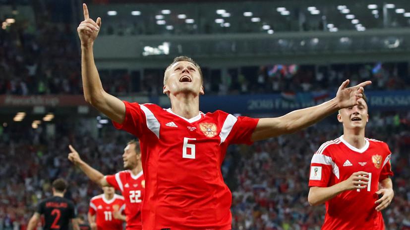 В РФС назвали выступление сборной России на ЧМ-2018 огромным шагом вперёд для отечественного футбола