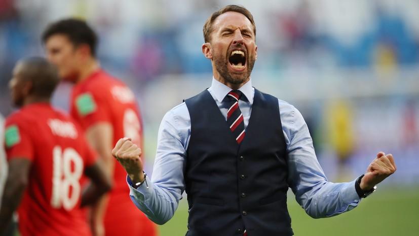 «До игроков начинает доходить, что я говорил правду»: тренер сборной Англии о выходе команды в полуфинал чемпионата мира