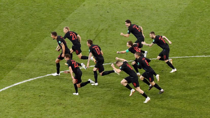 Президент Хорватии вместе с футболистами отпраздновала победу над Россией в матче 1/4 финала ЧМ-2018