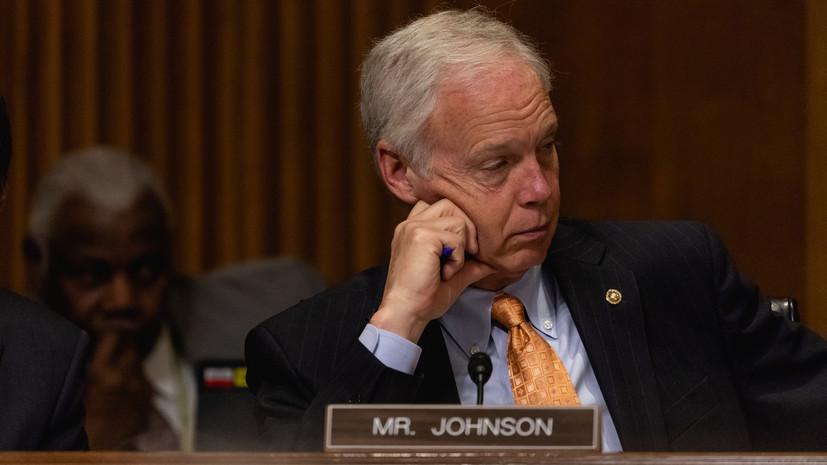 Сенатор из США заявил, что антироссийские санкции не работают