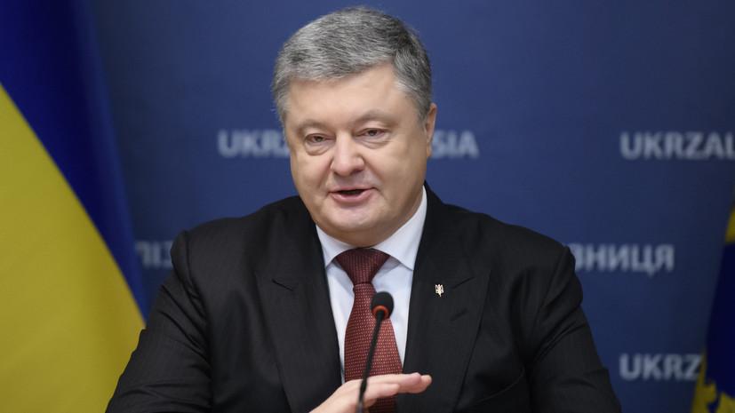 Порошенко откроет в Польше мемориал в память о погибших украинцах