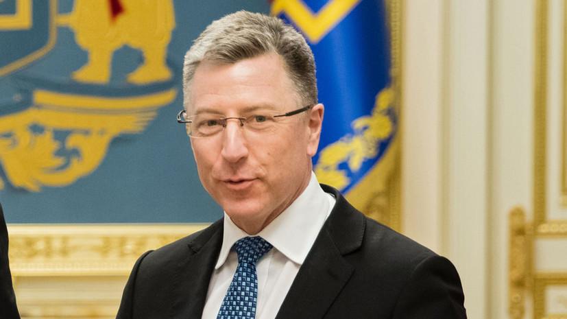 Волкер объяснил позицию США по вопросу Крыма