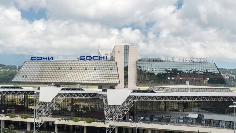 Аэропорт Сочи побил рекорд по числу пассажиров накануне матча Россия — Хорватия