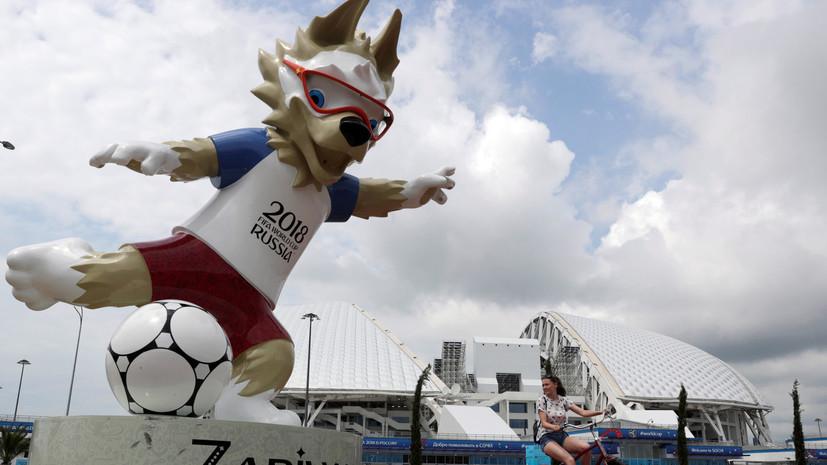 Форвард сборной Швеции рассказал о впечатлениях от России