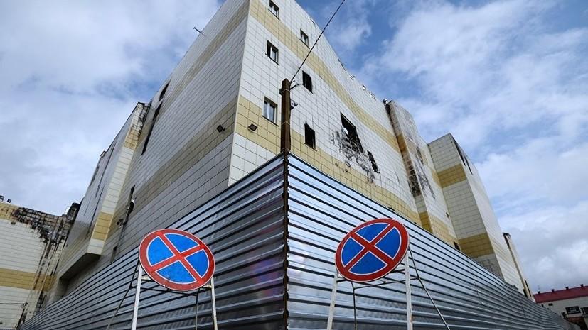 В Кемерове суд продлил задержание начальника службы пожаротушения по делу «Зимней вишни»