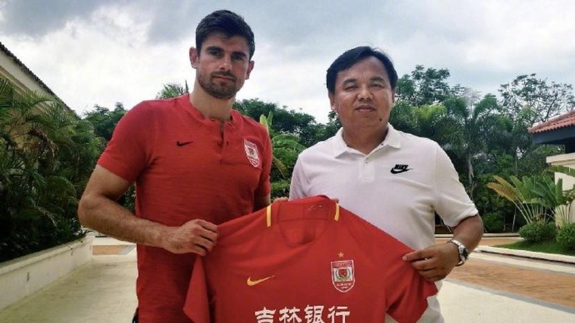 Футболист Пейчинович перешёл из «Локомотива» в китайский клуб «Чанчунь Ятай»