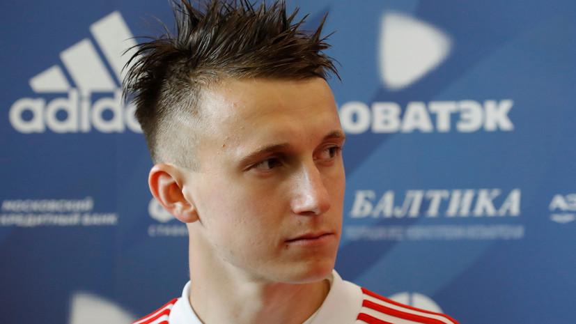 Головин назвал достойным выступление сборной России на ЧМ-2018