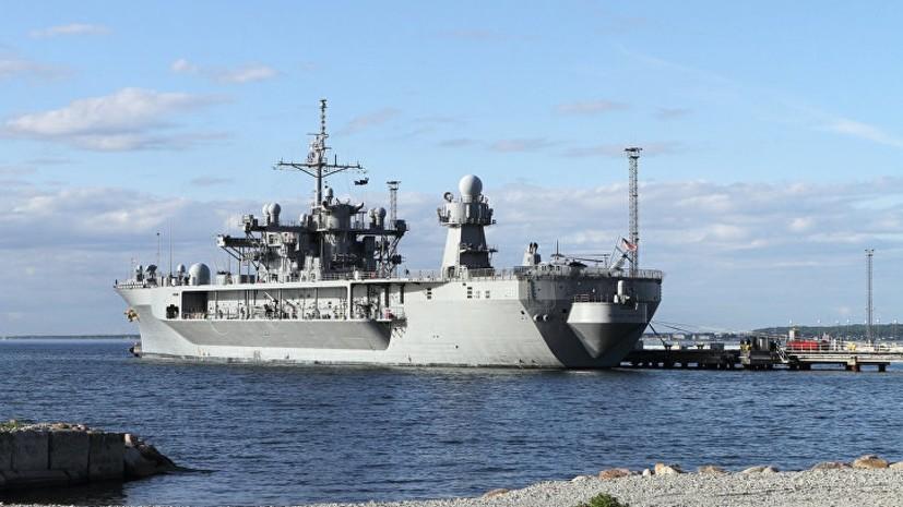 В порт Одессы зашёл американский эсминец