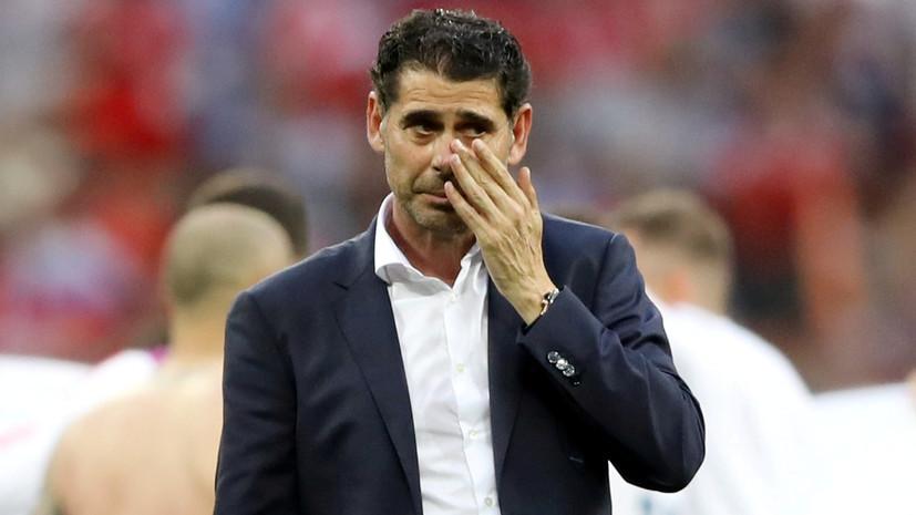 Йерро подал в отставку с должности спортивного директора Федерации футбола Испании