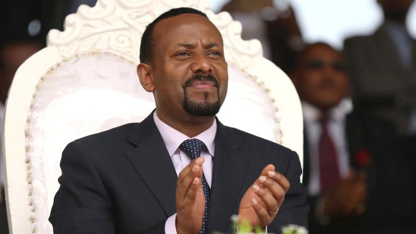 Премьер Эфиопии и президент Эритреи встретились для проведения мирных переговоров