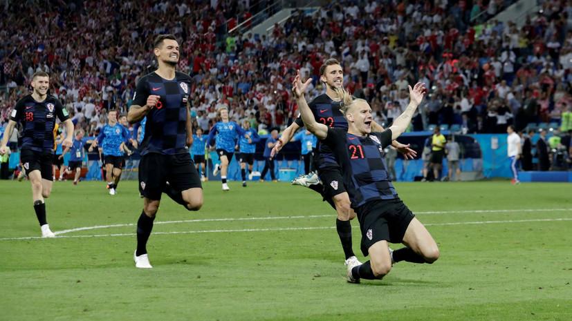 Депутат Водолацкий прокомментировал поступок хорватского футболиста Виды после победы над Россией