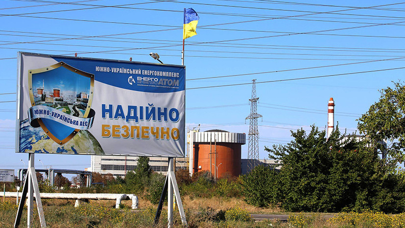 «МАГАТЭ стоит усилить надзор»: сможет ли Украина остановить деградацию атомной энергетики