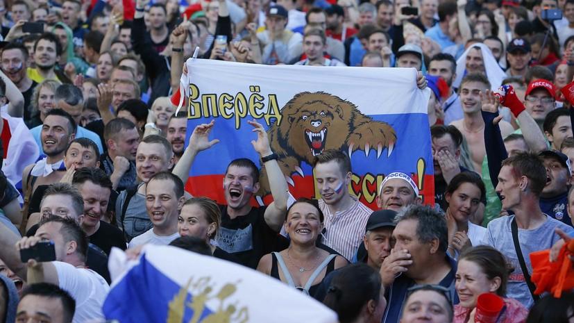 Фан-зону в Ростове-на-Дону закрыли до 10 июля
