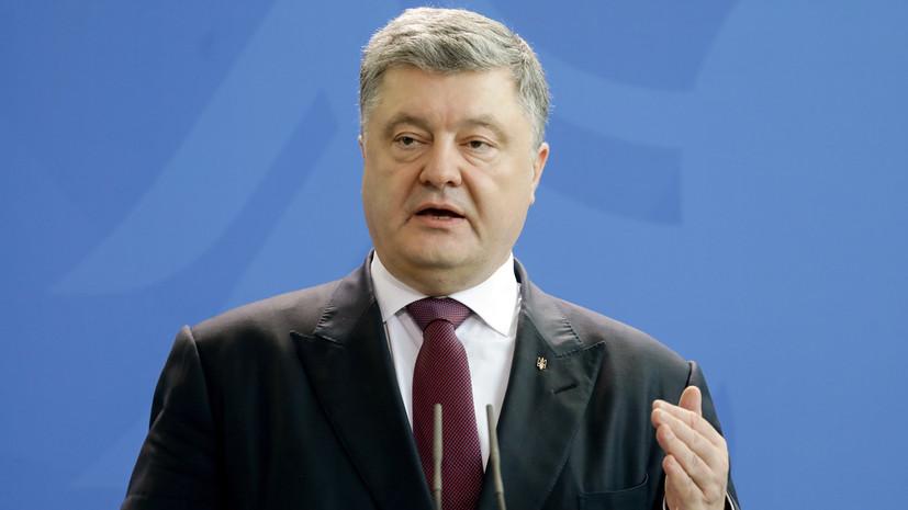 Порошенко надеется на пересмотр в Польше отношения к украинцам