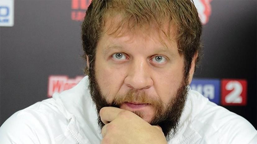 Александр Емельяненко: сборная России по футболу сыграла блестяще
